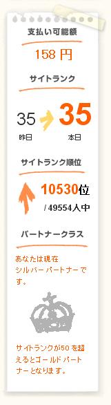 20090929.jpg